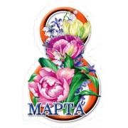 """Открытка """"8 Марта!"""" - Этюд В-012"""