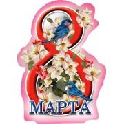 """Открытка """"8 Марта!"""" - Этюд В-016"""