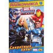 """Книжка-раскраска большая """"Marvel: Команда. Секретные базы!"""" - Ком-0501-55"""