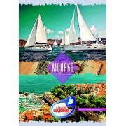 """Щоденник шкільний """"Класний. Монако"""" (тв. обкл., 96 ст.)  - ТОВ """"Аркуш"""" 1B140-06"""
