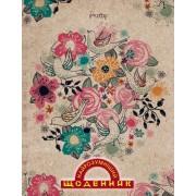 """Щоденник шкільний """"Найрозумніший. Квіти. Пташки"""" (м'яка обкл., 96 ст.)  - ТОВ """"Аркуш"""" 1B394-05"""