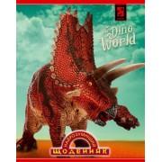 """Щоденник шкільний """"Найрозумніший. Динозавр"""" (м'яка обкл., 96 ст.)  - ТОВ """"Аркуш"""" 1B394-08"""