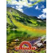 """Щоденник шкільний """"Найрозумніший. Річка"""" (м'яка обкл., 96 ст.)  - ТОВ """"Аркуш"""" 1B394-03"""