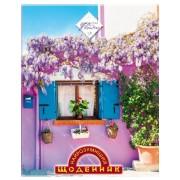 """Щоденник шкільний """"Найрозумніший. Квіткова вулиця"""" (м'яка обкл., 96 ст.)  - ТОВ """"Аркуш"""" 1B394-06"""
