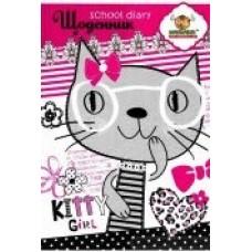 """Щоденник шкільний """"KITTY"""" (м'яка обкл., 96 ст.)  - ТМ """"Мандарин"""" Щ-В5-48-KITTY-01"""
