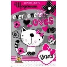 """Щоденник шкільний """"KITTY"""" (м'яка обкл., 96 ст.)  - ТМ """"Мандарин"""" Щ-В5-48-KITTY-02"""