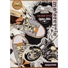 "Щоденник шкільний ""Мотоцикл"" (м'яка обкл., 96 ст.)  - ТМ ""Мандарин"" Щ-В5-48-Мото-01"