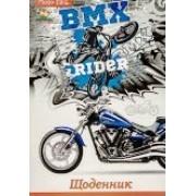 "Щоденник шкільний ""Мотоцикл"" (м'яка обкл., 96 ст.)  - ТМ ""Мандарин"" Щ-В5-48-Мото-02"