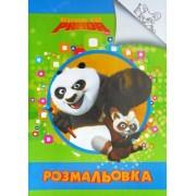 "Розмальовка А4 проста ""Кунг-фу Панда"", Jum-08"