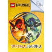 """Розмальовка А4 проста """"Ninjago-1"""", Jum-10"""