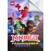 """Розмальовка А4 проста """"Ninjago-2"""", Jum-11"""