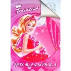 "Розмальовка А4 проста ""Барбі принцеса"", Jum-12"