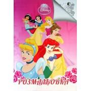 "Розмальовка А4 проста ""Принцеси Дісней"", Jum-13"