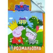 """Розмальовка А4 проста """"Свинка Пеппа-2"""", Jum-17"""