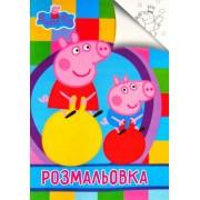 """Розмальовка А4 проста """"Свинка Пеппа"""", Jum-3170-16"""