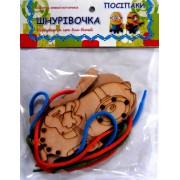 """Гра-шнурівка дерев'яна (За мотивами мультфільму """"Посіпаки""""), Jum-3402-45"""