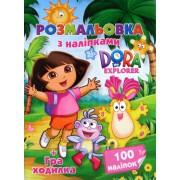 """Розмальовка А4 """"Дора"""" (100 наліпок, гра """"ходилка""""), Jum-5656-12"""