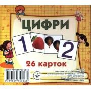 """Картки-міні """"Цифри: 26 карток"""", ТМ Jumbi 2818-139"""