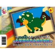 """Набір для творчості """"Чарівний пісочок. Динозаврик"""", ТМ Jumbi RI29051602-176"""