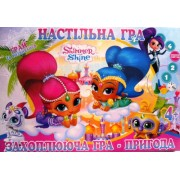 "Гра-ходилка ""Shimmer and Shine"" - Jum-CHE2365-253-10"