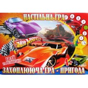 "Гра-ходилка ""Hot Wheels"" - Jum-CHE2373-252-09"