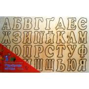 """Набір для творчості """"Українська абетка"""" (на планшеті, 24х15,5 см), ТМ Jumbi RI30011703-243"""