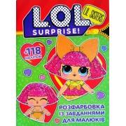 """Розмальовка розвивальна """"L.O.L."""" (кольорова основа, 118 наліпок, іграшка) - Jum-281"""