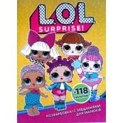 """Розмальовка розвивальна """"L.O.L."""" (кольорова основа, 118 наліпок, іграшка) - Jum-280"""