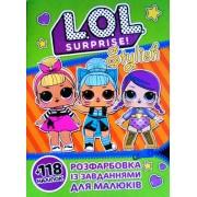 """Розмальовка розвивальна """"L.O.L."""" (кольорова основа, 118 наліпок, іграшка) - Jum-284"""