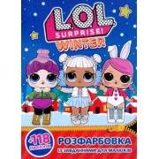 """Розмальовка розвивальна """"L.O.L."""" (кольорова основа, 118 наліпок, іграшка) - Jum-282"""