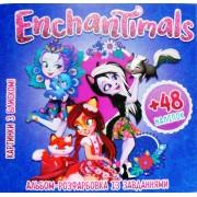 "Розмальовка розвиваюча ""Enchantimals"" (кольорова основа з блиском, 48 наліпок) - 290"