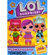 """Розмальовка розвивальна """"L.O.L."""" (кольорова основа, 114 наліпок, іграшка) - KLM2104-307"""