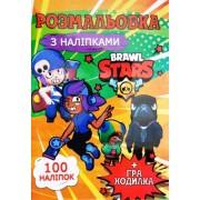 """Розмальовка А4 """"Brawl stars"""" (100 наліпок, гра """"ходилка""""), P4233-344"""
