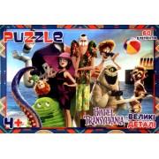 Пазл, 60 елементів, Jum-P-60-RTL0115-15 (Hotel Transylvania)