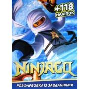 """Розмальовка розвивальна """"Ніндзяго"""" (кольорова основа, 118 наліпок) - Jum-384"""