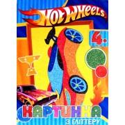 """Картинка з гліттеру (набір для творчості) """"Hot Wheels"""" - ZXD06-394"""