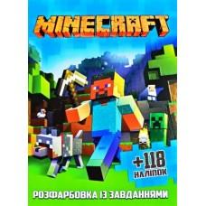 "Розмальовка розвивальна ""Minecraft"" (кольорова основа, 118 наліпок, пазл) - Jum-427"