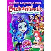 """Розмальовка розвивальна """"Enchantimals"""" (кольорова основа, 118 наліпок, пазл) - Jum-429"""