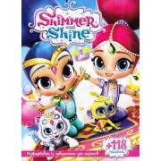"Розмальовка розвивальна ""Shimmer and Shine"" (кольорова основа, 118 наліпок, пазл) - Jum-430"