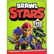 """Розмальовка розвивальна """"Brawl Stars"""" (кольорова основа, 118 наліпок, пазл) - Jum-437"""