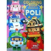"""Розмальовка розвивальна """"Робокар Полі"""" (кольорова основа, 114 наліпок, іграшка) - G23-08-468"""