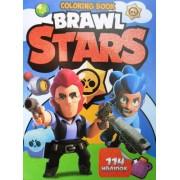"""Розмальовка розвивальна """"Brawl Stars"""" (кольорова основа, 114 наліпок, іграшка) - G23-10-469"""