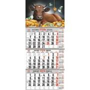 Календар квартальний на 2021 рік (3 пружини) - BG21-05