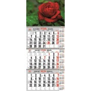 Календар квартальний на 2021 рік (3 пружини) - BG21-06