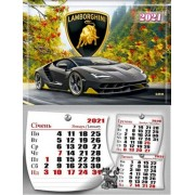 Календар квартальний настінний на 2021 рік Б.ЭК-05