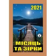 """Календар відривний-2021 """"Місяць та зірки"""" № 28 (укр.)"""