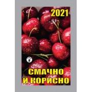 """Календар відривний-2021 """"Смачно й корисно"""" № 39 (укр.)"""