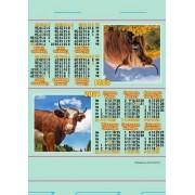 Календар-палатка на 2020 рік (стійка) КП-04