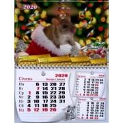 Календар квартальний на 2020 рік Б.ЭК-01 (криса в рукавичці)