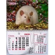 Календар квартальний на 2020 рік Б.ЭК-02 (криса, монети)